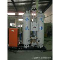 韩泰轮胎工业,配套制氮机,氮气,金派氮气设备