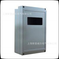 供应228*150*75金属防水盒 铝防水盒 IP66防水盒 带窗口仪表盒