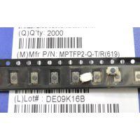 原装台产DIP圆达MPTFP2-Q-T/R按键2*3*2贴片轻触开关 轻手感