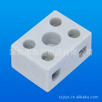 厂家 直销 耐高温/高频陶瓷接线端子/接线柱/5孔/五眼5A瓷接头