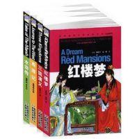 儿童版四大名著全套四册装西游记三国演义水浒传红楼梦彩图注音版