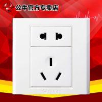 公牛16A5五孔墙壁开关插座面板 86型电源插座 热水器 空调插座
