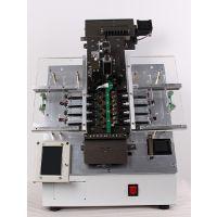 供应供应全自动IC烧录机,美力科电子-市场领跑者