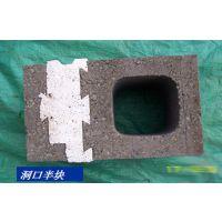 自保温复合砌块专业生产设备