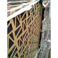 高铁车站装饰艺术铝幕墙造型镂空雕花铝单板生产厂家
