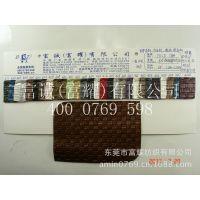 环保6P粗细编织纹压纹大小编织纹PVC革 防火英标装饰皮革沙发料图