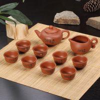 供应宜兴红泥紫砂壶套装 陶然紫砂茶具 紫砂礼品茶具套装