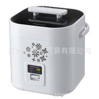 低价荣事达厨房小家电迷你QQ电饭煲RX-12A小容1.2L供1-2人电饭锅