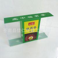 厂家低价供应 透明塑料盒 300g鉄观音包装PVC茶叶盒 pvc彩盒定做