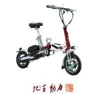 新款锂电折叠电动车 男女士迷你电动自行车电瓶车代步车厂家批发