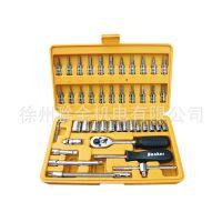 邦克BK-254015组合工具 手动工具 型号齐全 型号供应