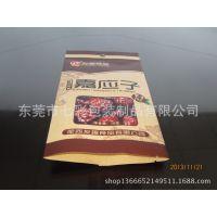 湖北[牛皮纸袋]牛皮纸食品袋|牛皮纸方底袋|纸塑开窗袋厂家