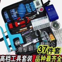 豪华修表工具套装 换手表电池工具 下后盖工具 钟表修理套装8