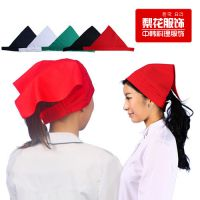 AC16餐厅酒店厨房专用厨师配件头巾  纯色餐具酒店厨师专用汗巾