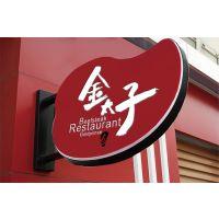 供应供应餐饮标志设计、酒店标志设计、金融标志设计、服装标志设计 上海品牌策划