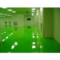 供应芜湖环氧地坪漆、环氧自流平、丙烯酸地坪漆、环氧防静电自流平