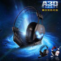 供应正品游戏耳机 A30耳机 英雄联盟电脑游戏耳麦二合一 单孔USB接口