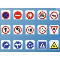供应西安反光道路标牌指路标志牌道路安全警告标牌禁令标志牌指示标志牌找西安阳光标志牌制作厂家