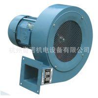 供应DF-6型750W低噪声离心式工业抽风送风烤炉风机