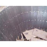 煤仓衬板多少钱|水泥厂煤仓衬板|鸿泰板材