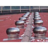 供应批发多高层住宅排气道排气口华强不锈钢200-800型免动力通风器