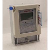 插卡电表,插卡电表售电系统(图),华邦电力
