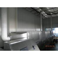 浩铭微波HMWB-60SD不锈钢活性炭再生设备 微波回收活性炭干燥设备