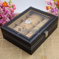 批发供应 高档双排10展位手表盒 手表展示盒 收纳盒 手表收纳箱