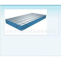 供应 装配平台 铸铁平板