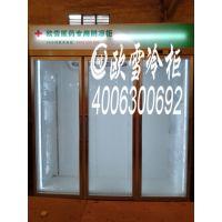 天津苏宁电器3门展示柜1800容积双压缩机组那里有厂家卖