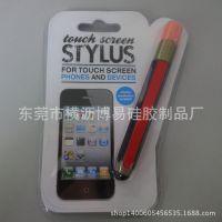 苹果怀旧铅笔触摸手写笔 iphone4/5  ipda电脑触屏笔 电容笔