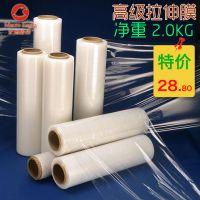 供应pe静电膜 厂家批发包装拉伸缠绕膜 宽45cm 净重2KG