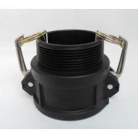 PP塑料接头联轴器阴端B型快换接头外螺纹管道快速接头DN15-100
