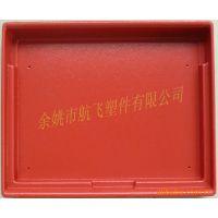 供应吸塑外壳、吸塑仪表合 塑料合 吸塑电器合 吸塑盘