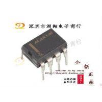 优势:MAX417CPA DIP-8 运算放大器 原装正品 供样配套服务