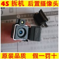 苹果 iphone4S 手机摄像头 4S后置摄像头 高清 原装拆机摄像头