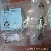 专业特价 全新进口 ELCO/宜科接近开关 FI10-Q30-OSA3L