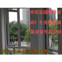 上海隔音窗品牌KOHO隔音门窗,隔热保温隔音功能门窗专业产品