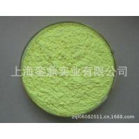 供应OB荧光增白剂,原装进口油墨荧光增白剂OB-1