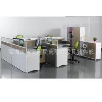 供应明发深圳厂家直销大量简约职员办公屏风 简约屏风,欢迎来电