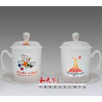 正品骨质瓷茶杯 茶杯可加印logo 创意家庭用品 和艺陶瓷茶杯