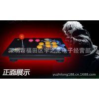 供应深圳厂家批发惠康WE-6200升级版 超大面板游戏摇杆