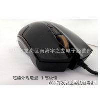 供应正品 追光豹-X1加重游戏鼠标6D 鼠标批发