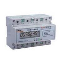 安科瑞DTSF1352三相导轨安装电能表