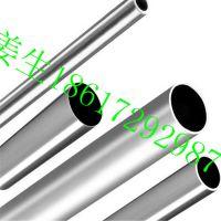 316L不锈钢空心光亮圆管/焊接管/流体管/装饰管 304不锈钢有缝管