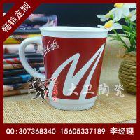 厂家直销出口V形陶瓷马克杯 直供麦当劳餐厅咖啡马克杯