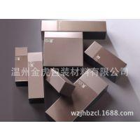 高端品牌化妆品纸盒包装高档化妆品纸盒包装硬卡礼品纸盒折叠面膜