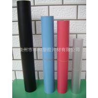 大量抛售优质环保彩色PVC透明片磨砂片 半透明pvc塑料片材