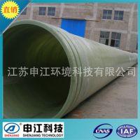 申江牌 玻璃钢排风管、排污水管道、工艺管道、防腐蚀耐用质量好