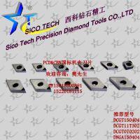 供应金刚石55°菱形国标车刀片DCGT11T302、DCGT11T304